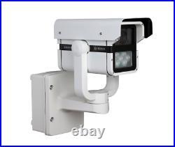 Bosch NEI-308V05-23WE IP Infrared Day/Night Camera-Price Reduction