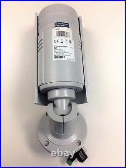 Interlogix TVC-M5225E-3M-N 5MP HD Outdoor, Day/Night Bullet Camera